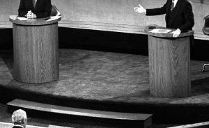 Debate Stage
