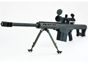 50 caliber Barrett Rifle