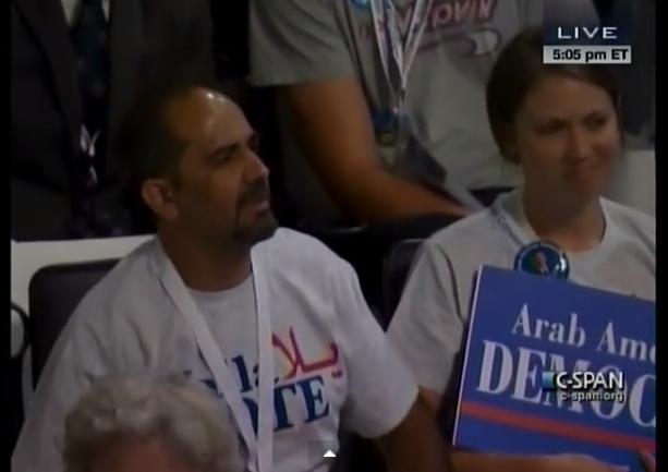 Democrat 2012 Convention